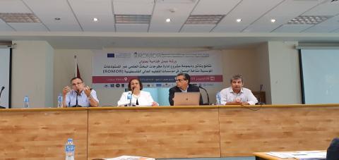 Palestine Polytechnic University (PPU) - PPU DSpace - ROMOR Workshop - On October 8, 2019