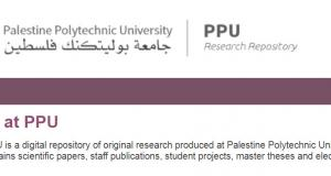 Palestine Polytechnic University (PPU) - دليل الدخول الى المستودع الرقمي للجامعة - تحميل مشاريع التخرج ورسائل الماجستير.